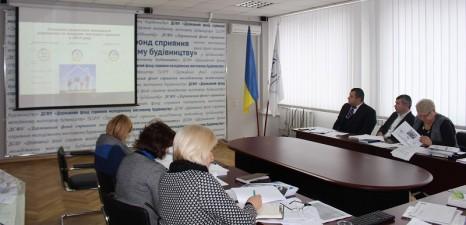 Хмельницьке регіональне управління Держмолодьжитла презентувало Стратегію розвитку