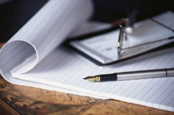 Зміна номерів рахунків відповідно до стандарту IBAN