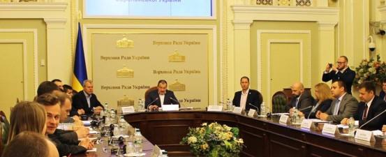 Комітетські слухання «Молодіжне житлове кредитування – вклад в майбутнє європейської України»