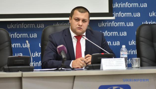 Заява голови правління Держмолодьжитла Сергія Комнатного з приводу стану фінансування державних житлових програм з Державного бюджету України на 2020 рік.